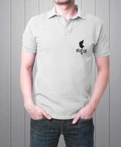 Kannada Tees product categories Product Categories polo kar 247x300